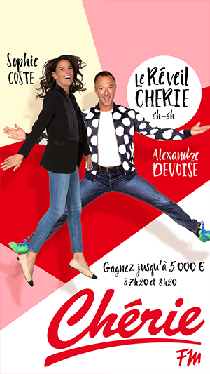 GRAND ANGLE Cherie FM 161120